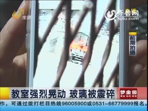 菏泽:小吃车爆炸 现场痕迹斑斑