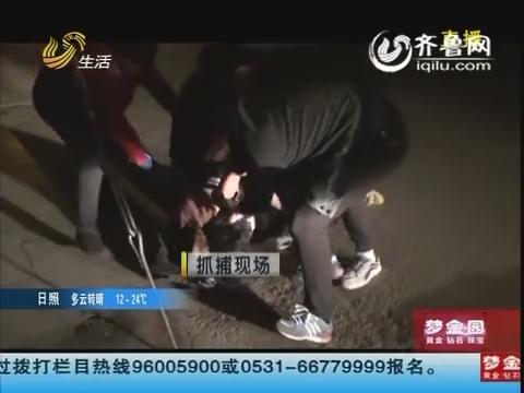 济宁:门头房大盗 疯狂作案