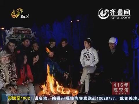 生存挑战:王芳慧顶着巨大压力与李健争夺冠军宝座