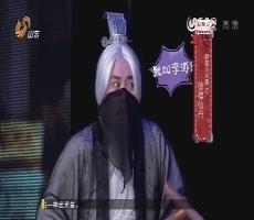 """你好!历史君:徐福竟是""""大忽悠""""  糊弄秦王证明猕猴桃就是仙丹"""