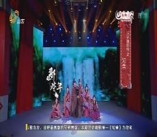 历史嗨歌榜:张维威《知音》