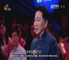 萨苏说历史:徐福可能是神武天皇 萨苏揭秘真正长寿秘诀