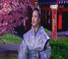 20160428《你好!历史君》:历史君揭秘荆轲刺秦注定失败