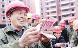 2015农民工监测调查报告发布 月薪超3000元