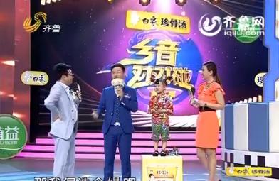 20160429《乡音对对碰》:双胞胎姐妹VS王峰舞台展现铁头功