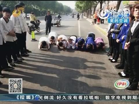 """滨州:""""特种兵""""培训 不是下跪是爬行"""