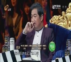 花漾梦工厂:张国立战队考核 李腾飞遭淘汰