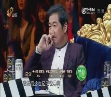 20160501《花漾梦工厂》:张国立战队考核 李腾飞遭淘汰