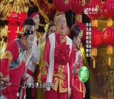 花漾梦工厂:陕北迎亲腰鼓热情奔放