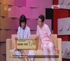 你好!历史君:史料诊疗室之表现狂躁症——东方朔