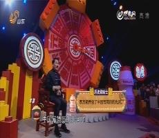 萨苏说历史:东方朔开创了中国写简历的先河