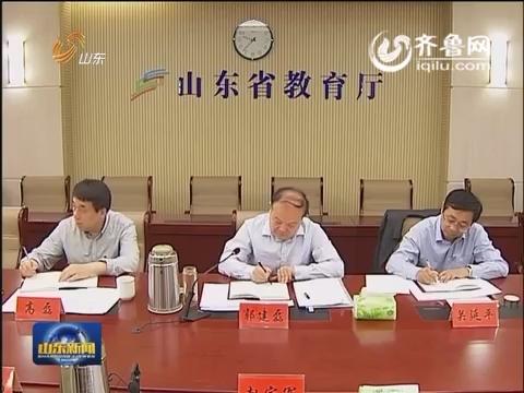 赵家军带队到山东省腾博会娱乐平台厅督办重点提案