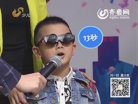 《漂亮宝贝巧手妈》游戏也疯狂:刘宝成为游戏王