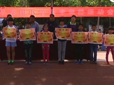 早春园小学备战体育节 小记者走近运动会了解备战情况