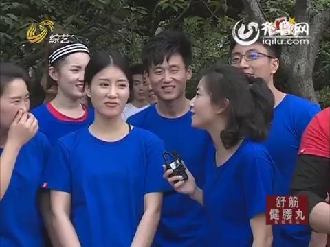 20160507《当红不让》:胆小鬼张志波创造奇迹震撼全场