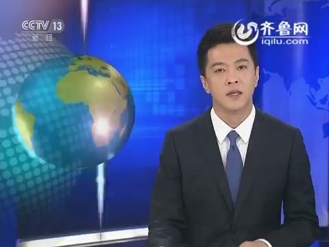 中国渔船东海沉没,东海舰队全力搜救中国被撞沉渔船