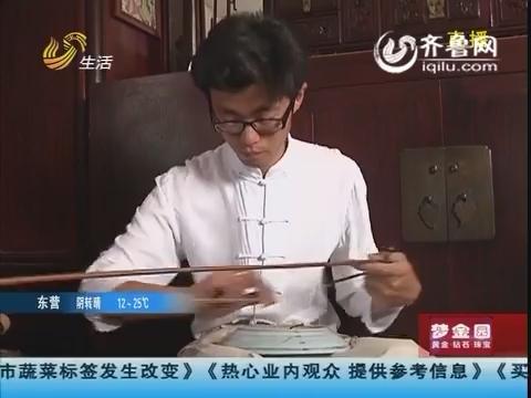 """蓬莱:90后大学生 身居农村做""""锔匠"""""""