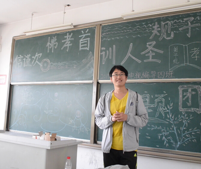 传承孝文化·出彩中国人