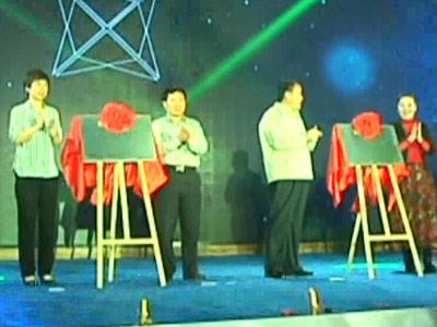 国内首个4.0园区灵狮潍坊国际创意港开园