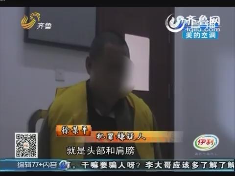 济南:惨!辽宁发生故意杀人案