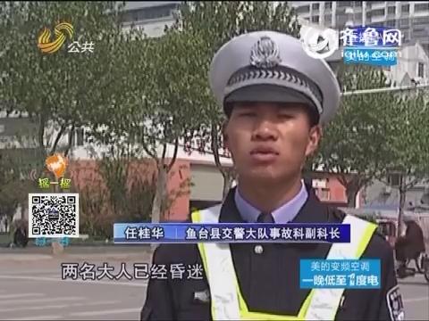 """鱼台:出租车""""抢""""绿灯 撞翻闯红灯三轮"""