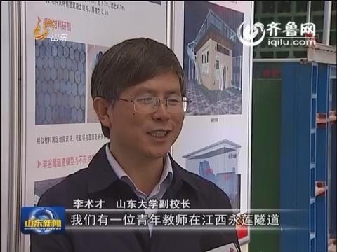 【2015年度山东科学技术奖揭晓】李术才:地下空间的执着探索者