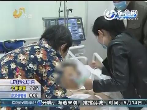 肥城:祸不单行!奶奶进了ICU 7岁孙子又摔下楼