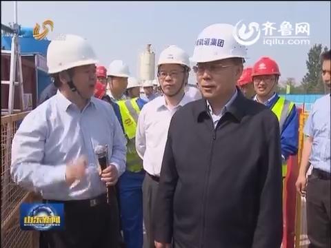 郭树清在济南调研轨道交通规划建设