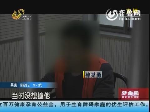 """青州:惊魂!村子里上演""""生死时速"""""""