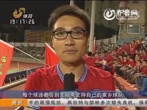 小县城 大场面:梅州球迷演绎疯狂
