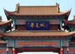 威海华夏城:开创世界观演模式新视角 实景演艺受青睐