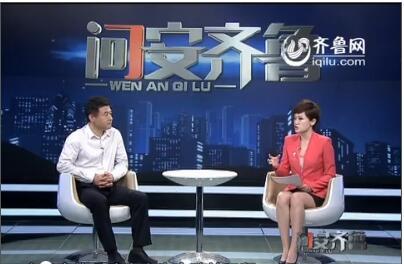 20160522《问安齐鲁》:王其峰谈山东公路安全生命防护工程