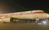青岛机场首开至朝鲜平壤客运包机 3980元游四天