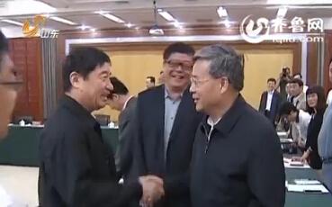 郭树清主持召开部分企业负责人座谈会