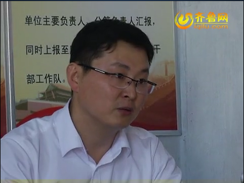 陈祥国:引互联网+智能自来水 终结村民抢水时代