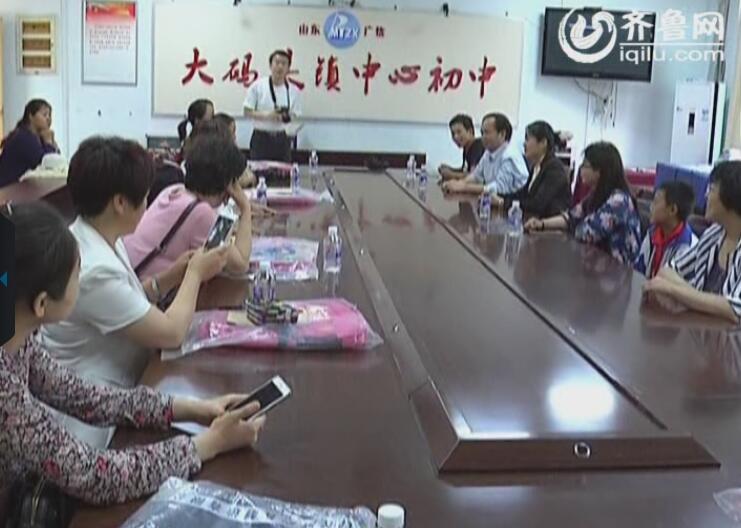 广饶县计生委走进大码头镇中学 给贫困孩子送温暖