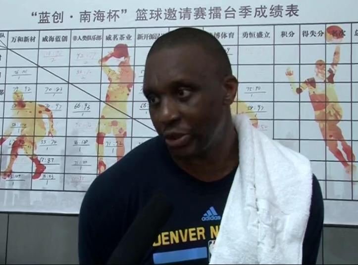 前NBA扣篮王赞山东男篮U18全运队:球员很好很努力