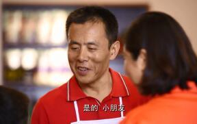 国际中学生儒学辩论大会微电影《第一百个客人》