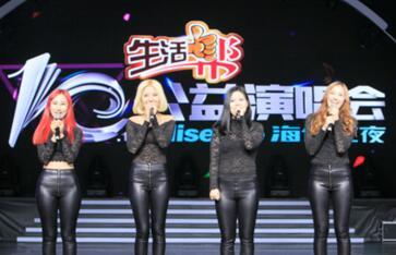 《生活帮》十周年演唱会彩蛋:韩国女团AOG携韩版《小苹果》亮相