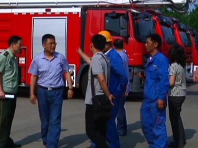 潍坊市组织开展石油化工灭火救援能力建设评估