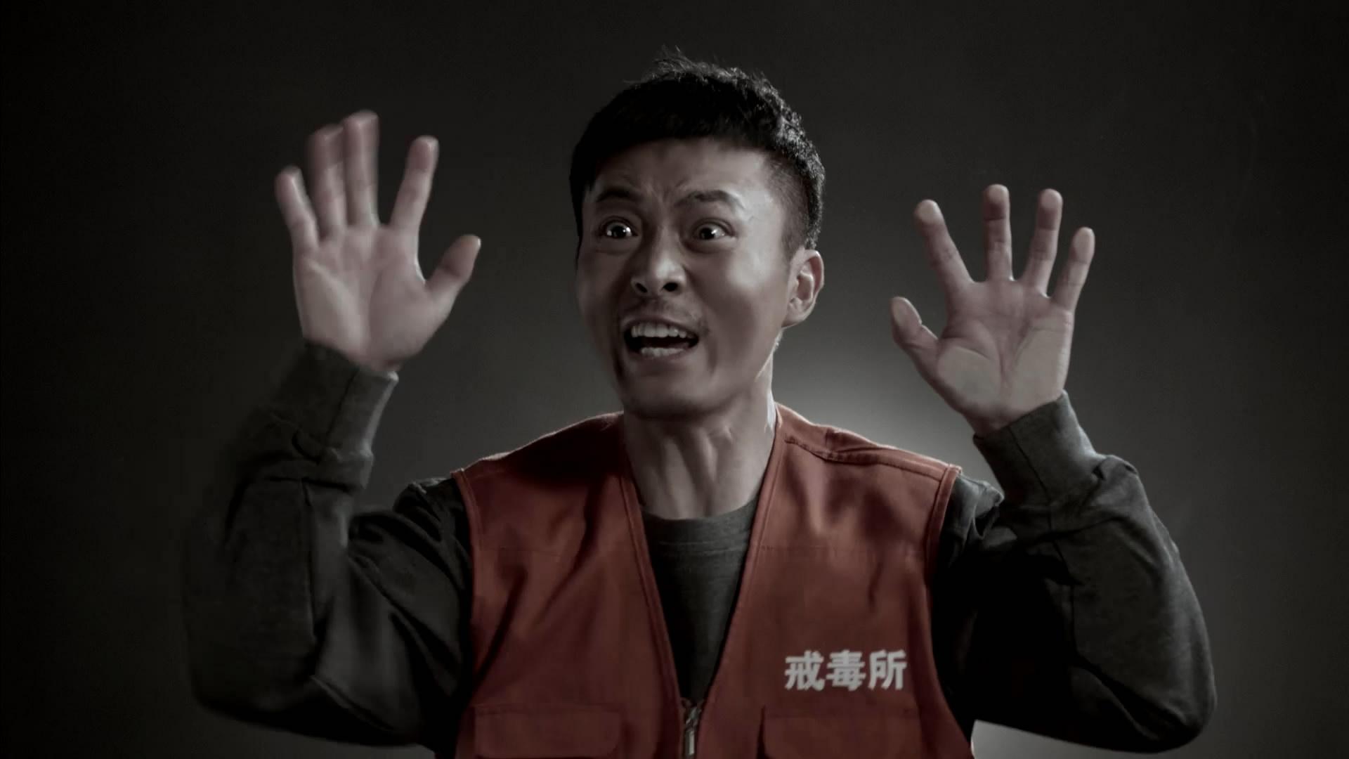 国家禁毒办60秒公益广告:《无助》