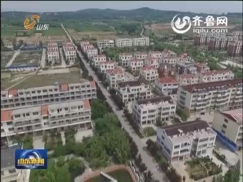 青岛西海岸新区:打造特色小镇 推进新型城镇化