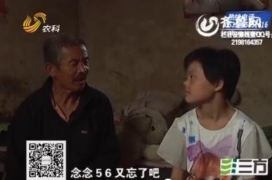 【检察室的故事】聊城:先天听力障碍儿童