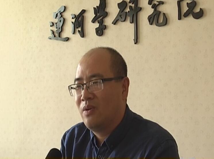 聊城大学运河学研究院讲师郑民德