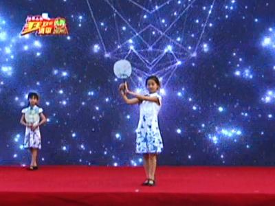 潍坊清平小学欢乐过六一 精彩走秀赢喝彩