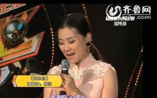 杨洁双语演唱《我和你》