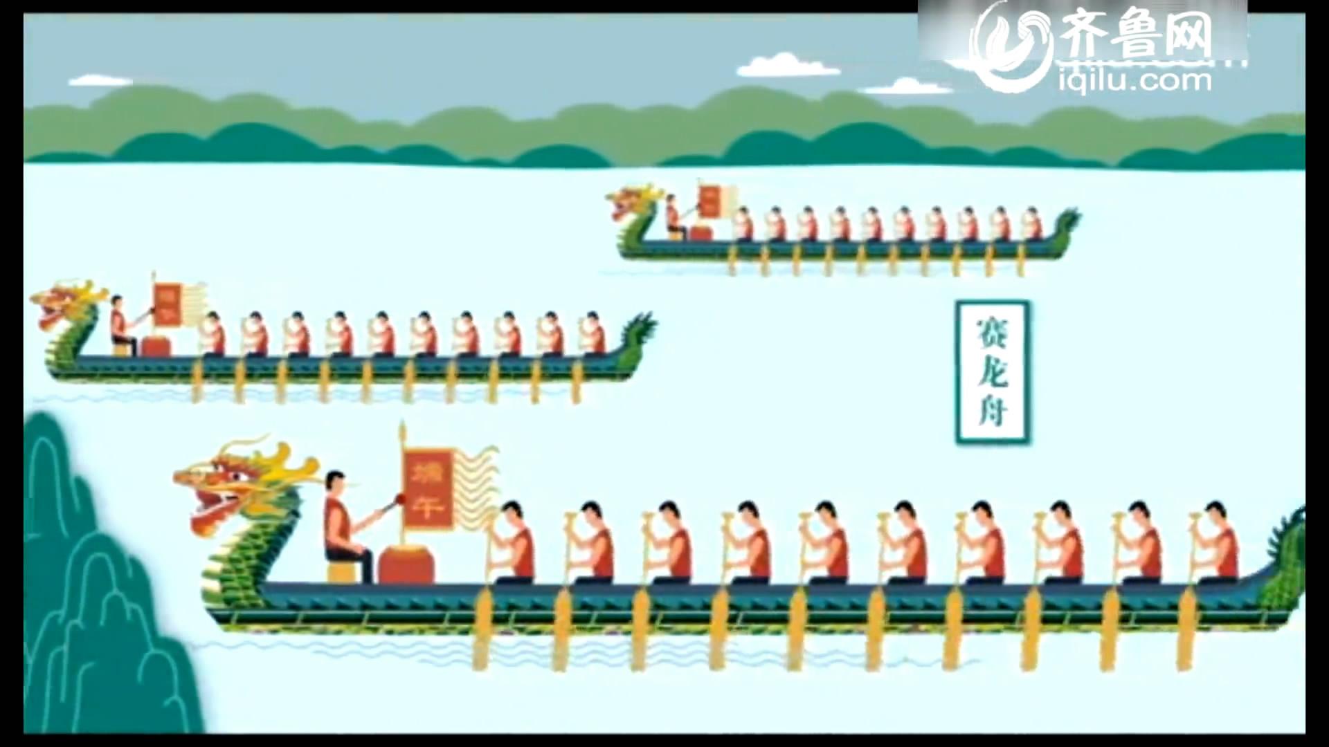 公共频道传统节日系列公益广告《端午情浓 粽是想着你》