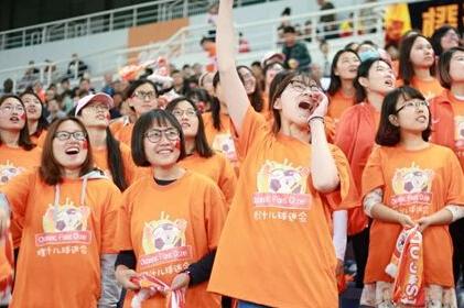 山东鲁能橙汁儿球迷协会面向全社会招募女性会员