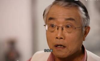 国际儒学辩论大会最新微电影《门》出炉