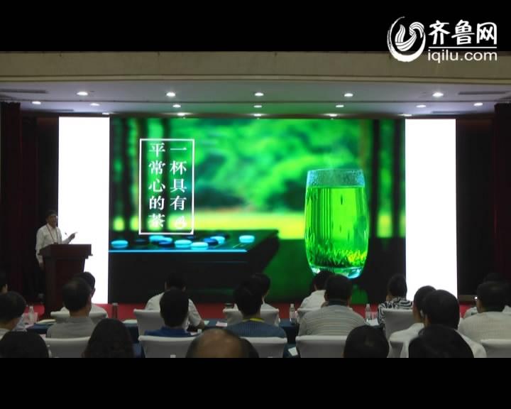 山东省品牌建设大会:农业品牌分会议
